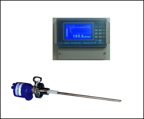 dust monitoring system