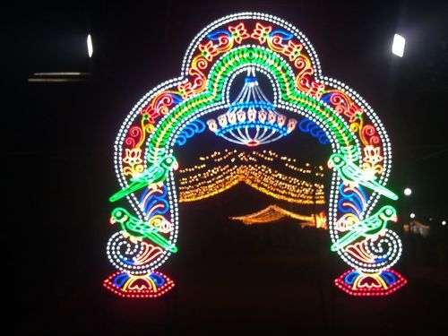 led gate manufacturer in chhattisgarh india by galaxy lighting id