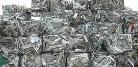 Aluminum Extrusion Scrap 6063 Manufacturer in Rochester ...  Aluminum Extrus...