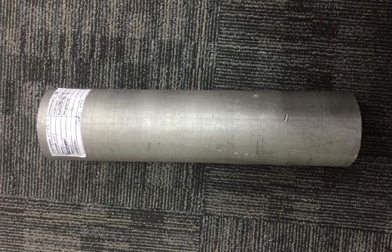 Aluminum Billet (MMIN)