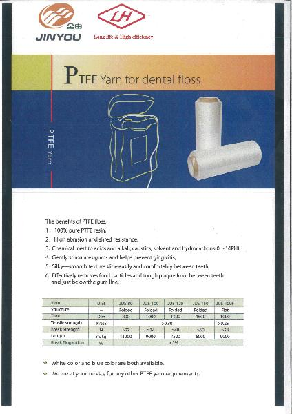 d510168eb PTFE dental floss Manufacturer in China by Shanghai Jinyou Fluorine ...