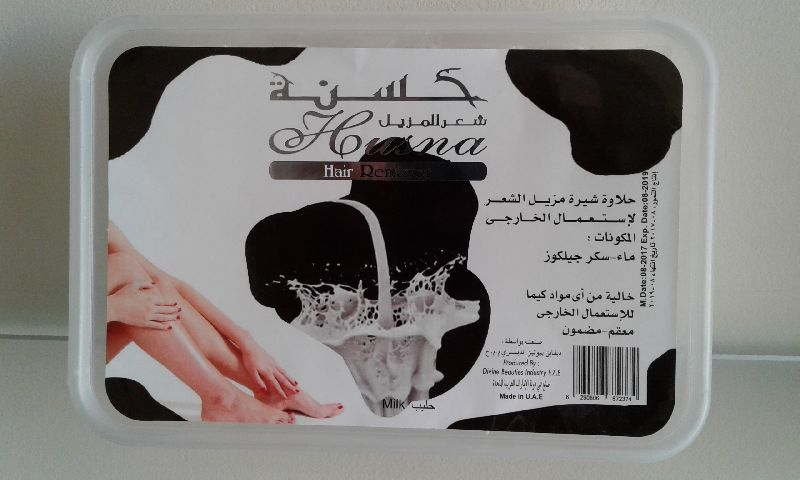 Husna Hair Removal Wax (2374)