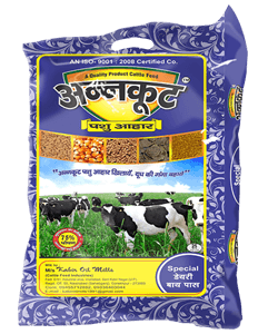 Dairy by pass cattle feed