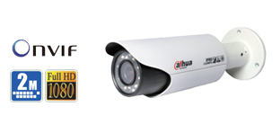 2Megapixel Full HD Network IR-Bullet Camera