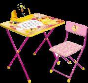 3-7 Year Kids Chair Table Set (D4B)
