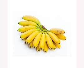 Small Banana Yellow