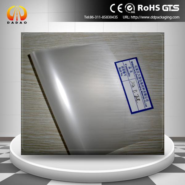 low gloss matte PET film 0.075mm