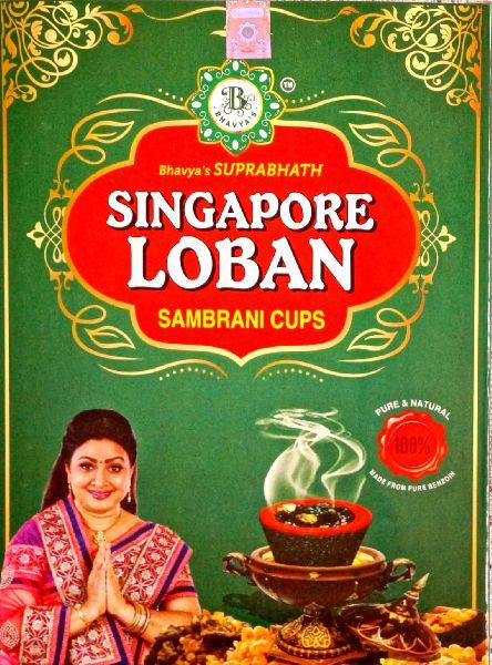 loban Manufacturer in Karnataka India by v s export | ID - 3832719