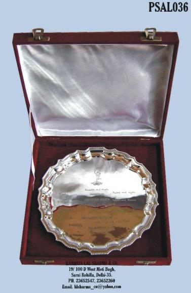 Silver Salver Trophy