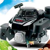 Honda Engine (GXV 160)