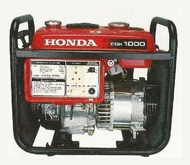 Honda Gense-handy Series (EBK1000)