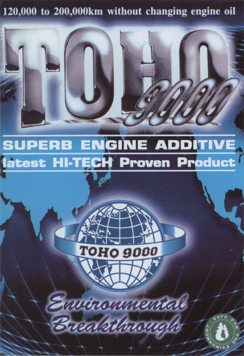 Toho9000 Oil Additive Manufacturer in Rosebery, NSW
