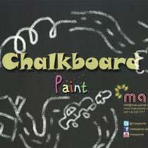 Decorative Chalkboard Paint
