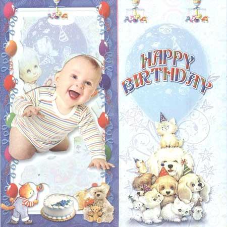 Birthday Invitation Cards (Birthday Invitation)