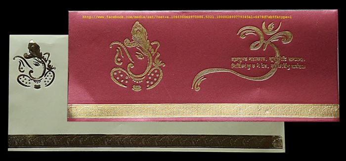 Unique Wedding Invitation Cards 01 Manufacturer Exporters