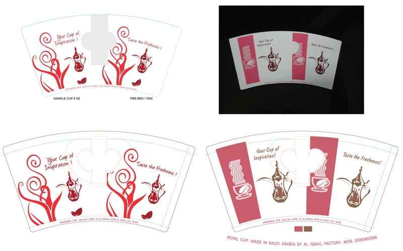 Paper Cup Sleeves (IPF 12)