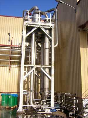 Process Evaporator - (HRS PE001) (Process Evaporator ()