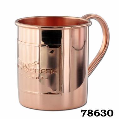 Copper Mug (78629)