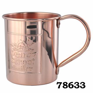 Copper Mug (78633)