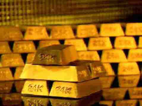 Gold Bar From Weiss Africa South