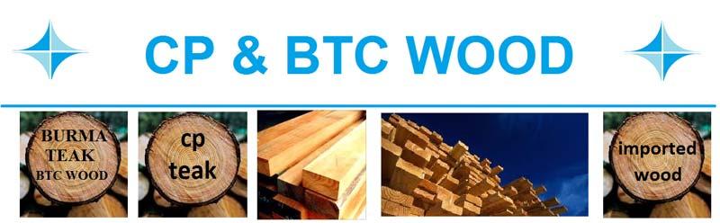 btc teak wood)