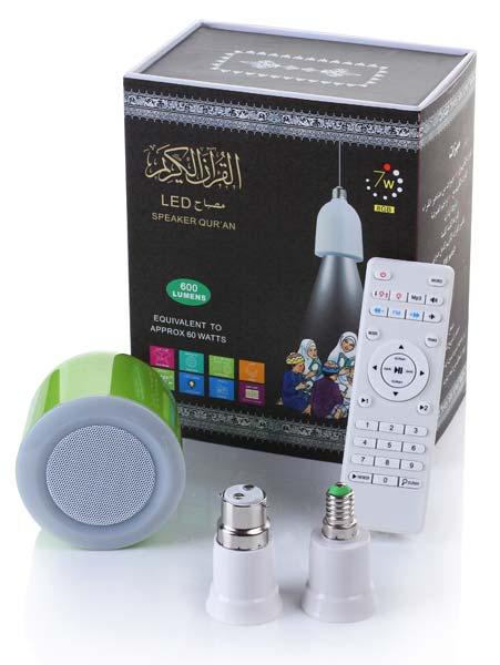 Led Speaker Quran Lamp Manufacturer in China by Shenzhen