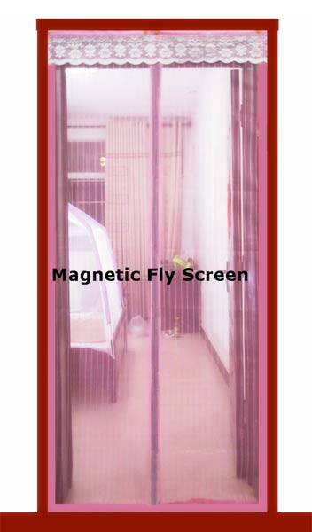 Mosquito Screen Manufacturer From China