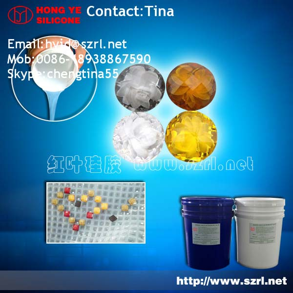 Buy Jewelry Casting Mold Liquid Silicone Rubber from Shen