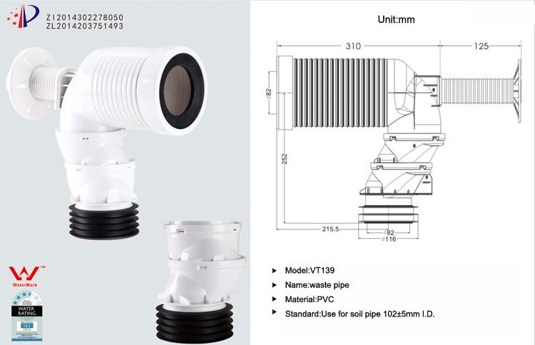 Flexible Toilet Waste Pipe W C Pan Connector Manufacturer
