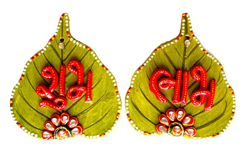 Wooden Wall Decoration Shubh Labh 2 Manufacturer In