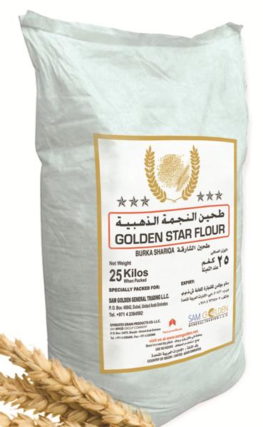 Wheat Flour (1004)