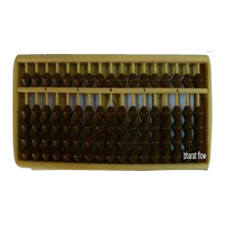 17 Rods Student Brown Colour Abacus