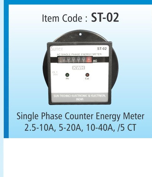 Buy Single Phase Counter Energy Meter from Sun Techno