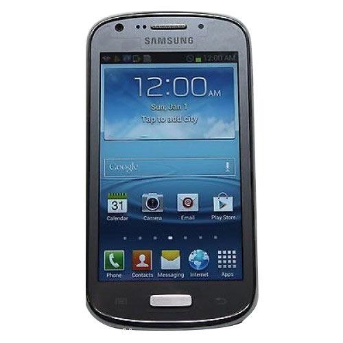 Buy Samsung Galaxy Axiom CDMA Phone from Bigbest Infotech Pvt Ltd