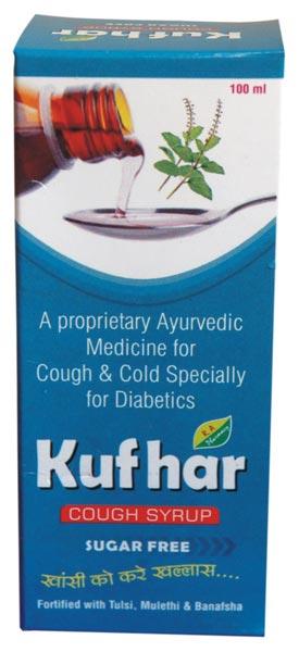 Kufhar Cough Syrup Manufacturer in Saharanpur Uttar Pradesh