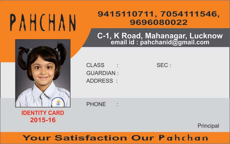 Id Cards Manufacturer In Uttar Pradesh India By Pahchan