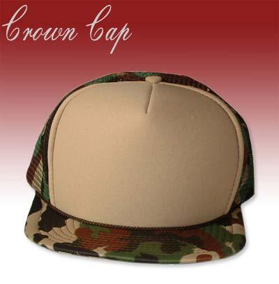 91e13bd83eb Buy Baseball Caps from Crown Enterprises, Meerut, India | ID - 968380