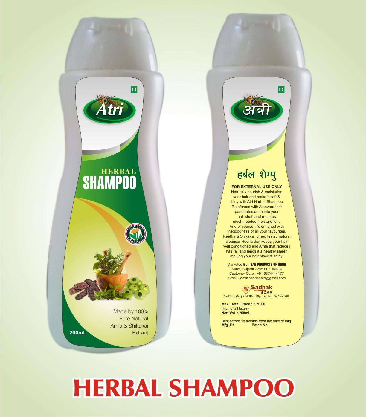 thesis on herbal shampoo A natural foods: foods grown or marketed with a focus on the perceived benefits of 'foods derived from natural sources' and that are, to varying degrees, free of.