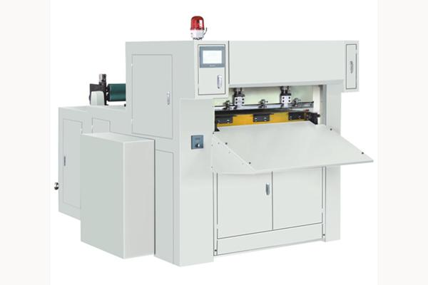 Paper Die Cutting Machine Manufacturer Exporters From