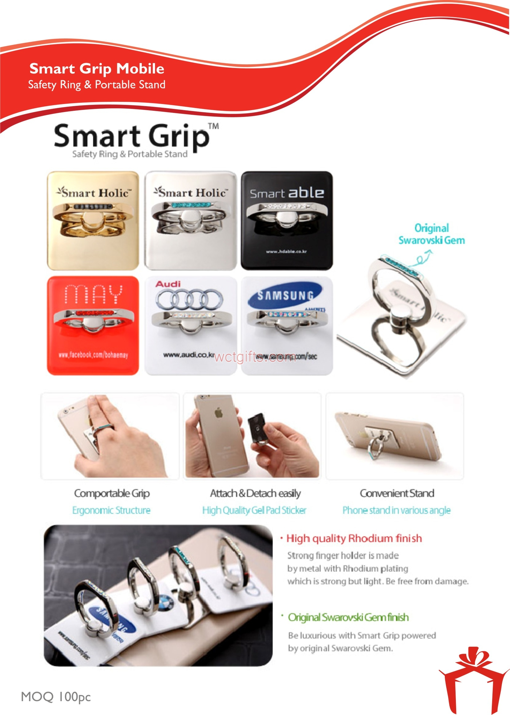 Smart Grip Mobile