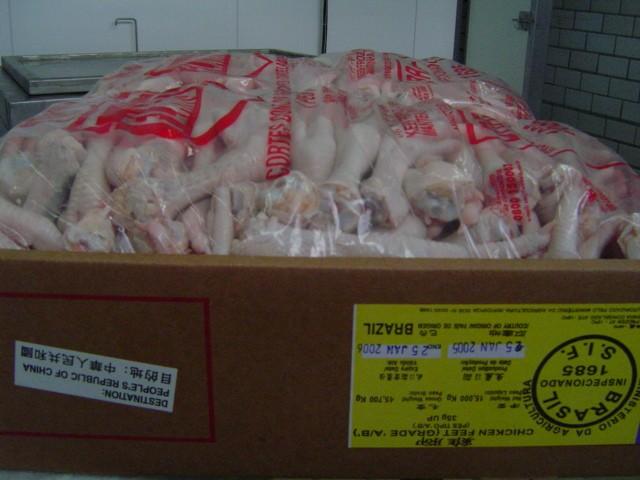 Frozen Whole Chicken Manufacturer Manufacturer From Brazil Id