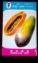 Red Lady Papaya Seed