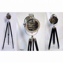 Nautical Focus Lamp