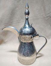 Arabic Dallah Tea Coffee Pot Set
