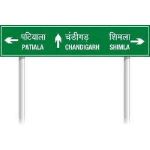 Direction Sign Boards
