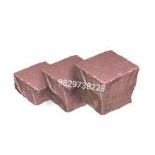 Natural Paving Red Cobble Stone