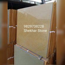 Stone Brown Tiles