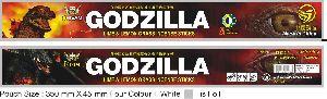 Godzilla mosquito stick