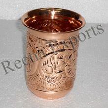 hammered metal cup