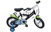 Complete Kids Bike